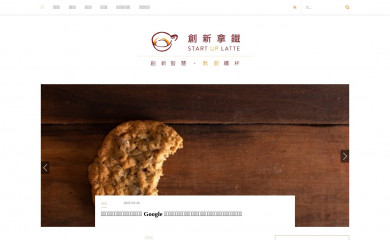 startuplatte.com screenshot