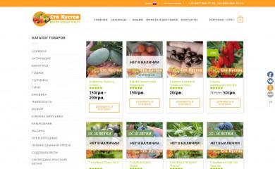 http://stokustov.in.ua screenshot