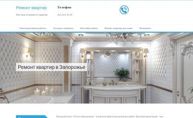 stroiteli.in.ua screenshot