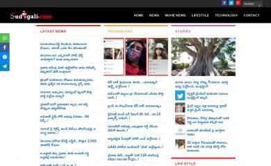 sudigali.com screenshot