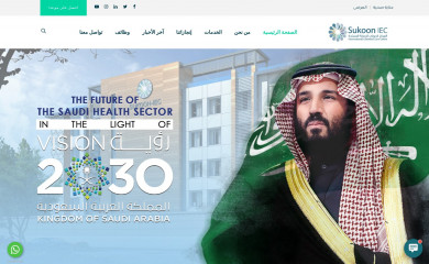 sukoon.com.sa screenshot