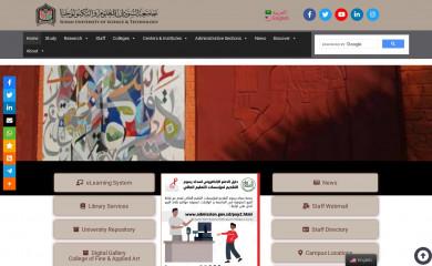 sustech.edu screenshot