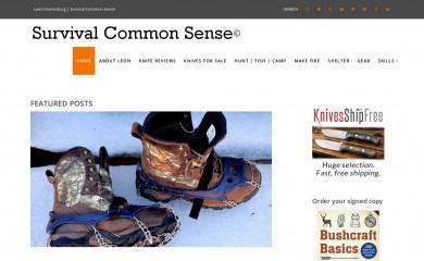 survivalcommonsense.com screenshot