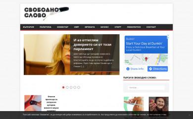 svobodnoslovo.eu screenshot