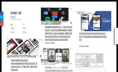 http://syncupwithuniverse.com screenshot
