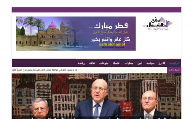 safiralchamal.com screenshot
