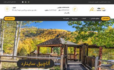 sainardsaghf.com screenshot