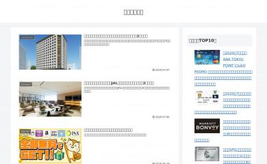 saitojunji.info screenshot