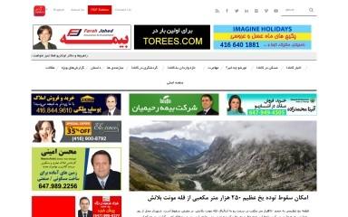 http://salamtoronto.ca screenshot