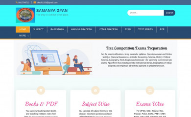http://samanyagyanedu.in screenshot