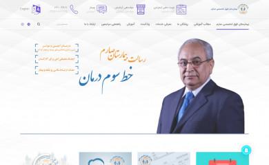 saremhospital.org screenshot