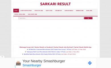 sarkariresult.app screenshot