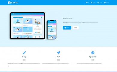 http://saruwakakun.design screenshot