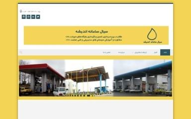 sayalco.com screenshot