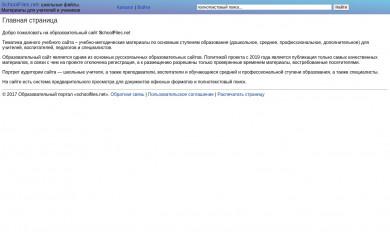 schoolfiles.net screenshot