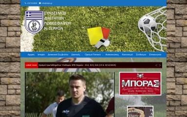 sdps.gr screenshot