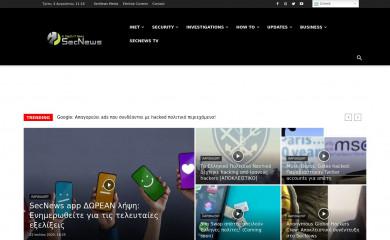secnews.gr screenshot