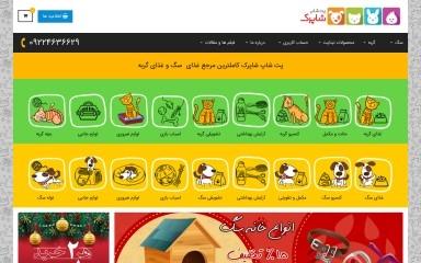 shaparakpet.com screenshot