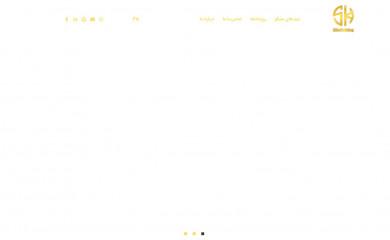 sikoholding.com screenshot