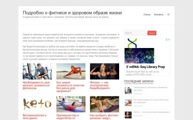 http://simpleflex.ru screenshot