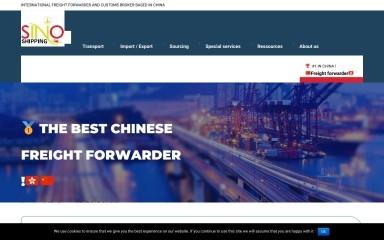 sino-shipping.com screenshot