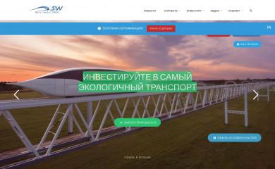 sky-way.org screenshot