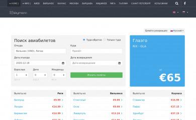 skymann.com screenshot