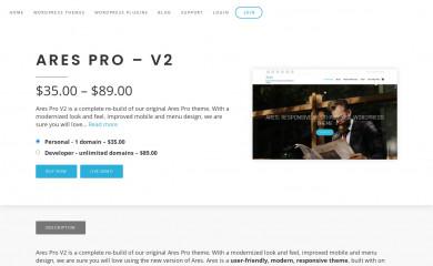 Ares Pro screenshot