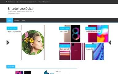 http://smartphonedokan.com screenshot