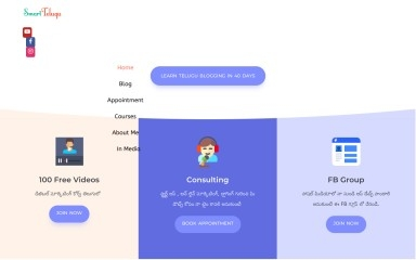 http://smarttelugu.com screenshot