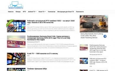 smarttvnews.ru screenshot