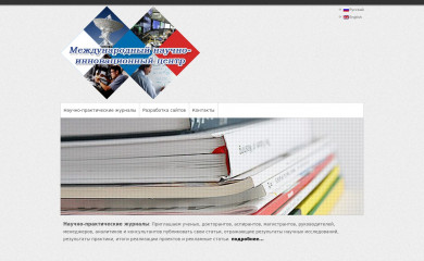 snauka.ru screenshot