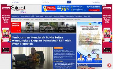 sorotsultra.com screenshot