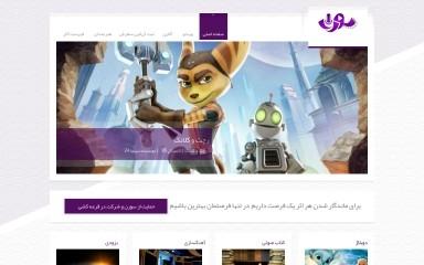 sorenpictures.com screenshot