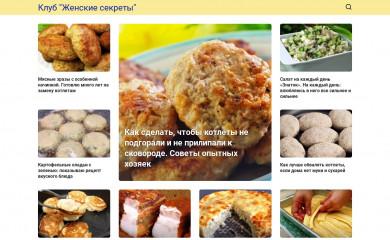 souspark.ru screenshot