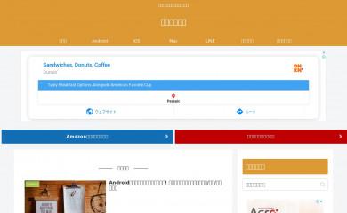 sp7pc.com screenshot