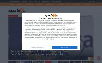 sports3.gr screenshot
