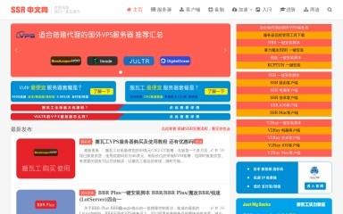 ssr.tools screenshot