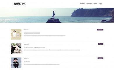 tunelog.net screenshot