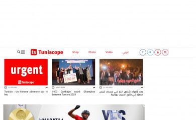 tuniscope.com screenshot
