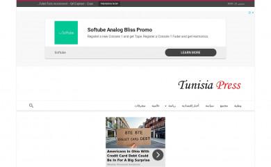 tunisia-press.net screenshot