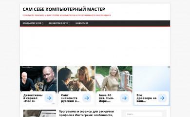 tutad.ru screenshot