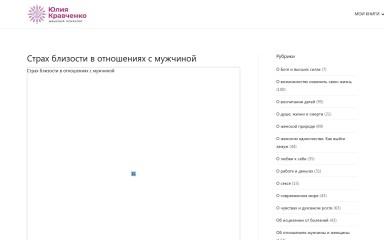 http://twiy.ru screenshot