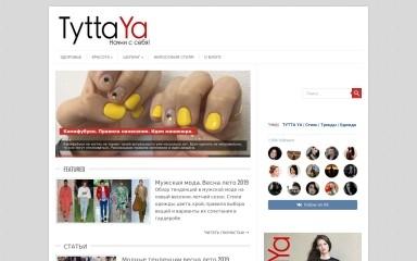 tyttaya.ru screenshot