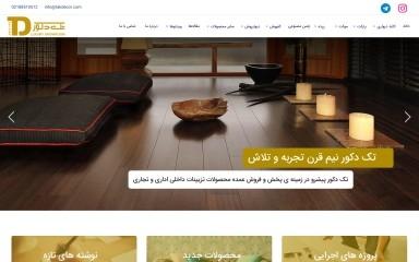 http://takdecor.com screenshot