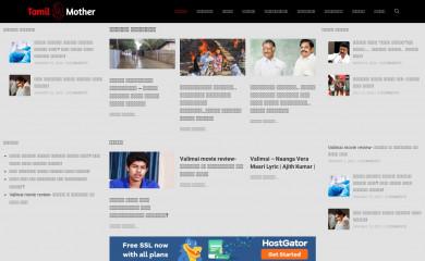 tamilmother.com screenshot