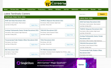 tamilnaducareers.in screenshot