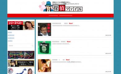 tanteifile.com screenshot