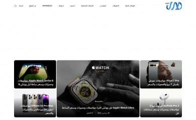 tech-echo.com screenshot