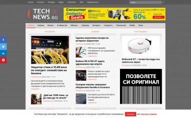 technews.bg screenshot